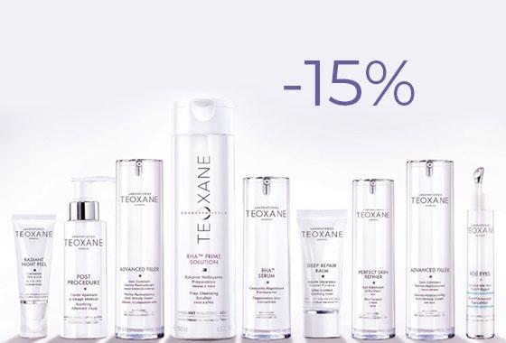 teoxane-15-discount