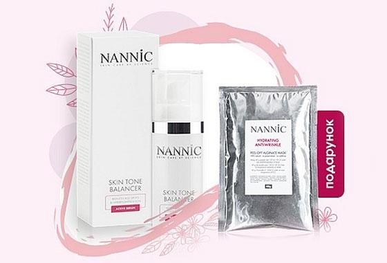 nannic-8-march