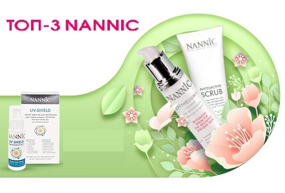 Nannic-топ-3