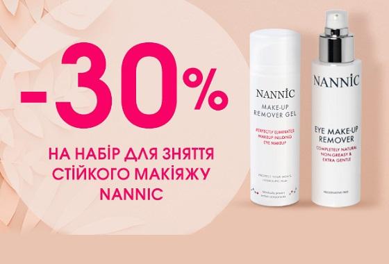 Nannic-30