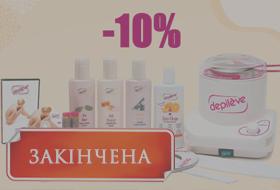 depilive-offer-ukr