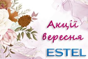 estel-september-ukr