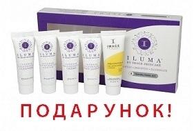 gift-set-iluma-ukr