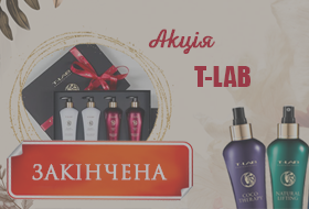 t-lab-offer-september-ukr