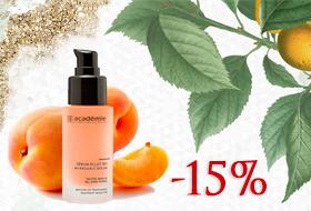 apricot-serum-academoie-offer-ukr