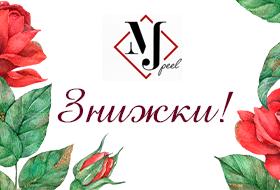 mj-peel-offer-ukr