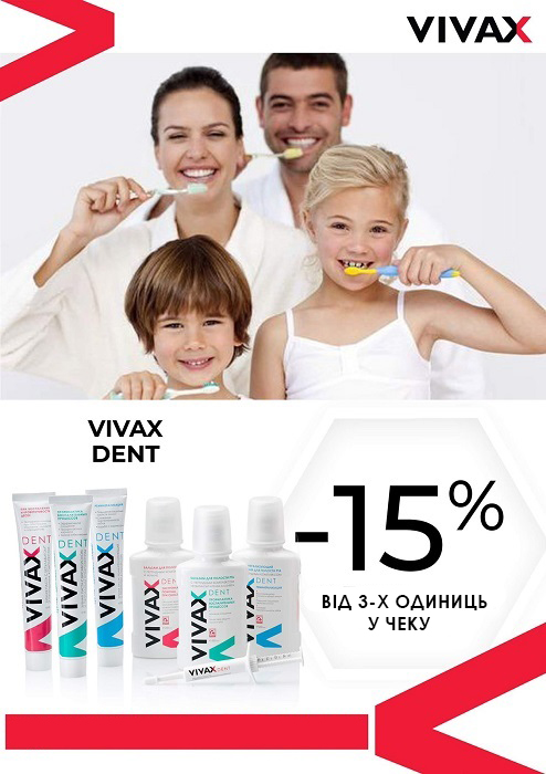 vivax-dent
