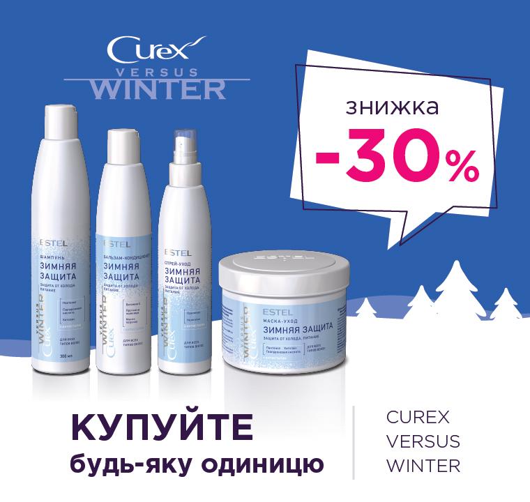 Curex-Versus-Winter