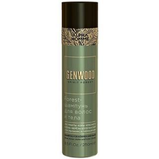 Мужской шампунь для волос и тела Estel Genwood купить в Украине - интернет-магазин Luxmarafet.com